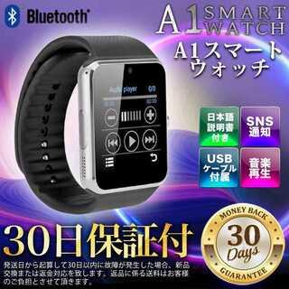 A1 スマートウォッチ 腕時計 android デジタル 通話 iphone