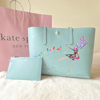ケイトスペードニューヨーク(kate spade new york)のケイトスペード トートバッグ 水色 A4 ブルー ハンドバッグ リストレット(トートバッグ)