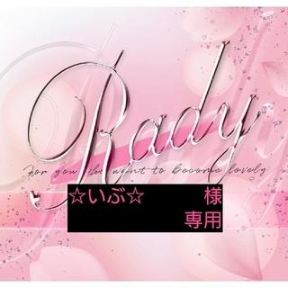 レディー(Rady)のRady トップス F(Tシャツ(長袖/七分))