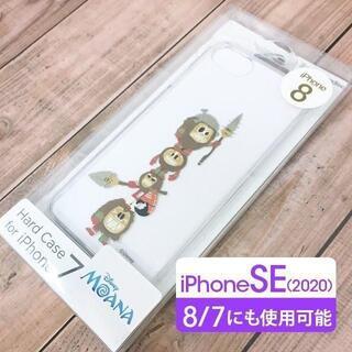 ディズニー(Disney)のモアナ iPhoneSE2/8/7 スマホケース DN417C(iPhoneケース)