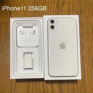 iPhone - 【6/15まで】iPhone11 256GB