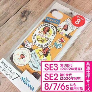 ディズニー(Disney)のモアナ iPhoneSE/8/7 スマホケース DN417B(iPhoneケース)