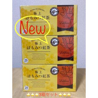 ㊗️即決新品☆極上はちみつ紅茶 ラクシュミー はちみつ紅茶×3箱(茶)