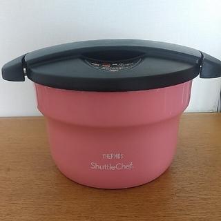 THERMOS - シャトルシェフ 1.6L ピンク