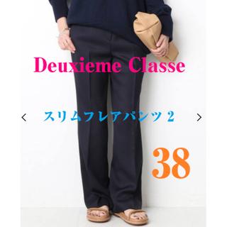 ドゥーズィエムクラス(DEUXIEME CLASSE)のDeuxieme Classe♡大人気完売スリムフレアパンツ 2 ネイビー38(カジュアルパンツ)