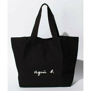 agnes b. - 新品★アニエスベートートバッグLサイズ ブラック