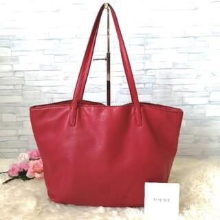 ロエベ(LOEWE)の正規品✨ ロエベ トートバッグ ショルダーバッグ 赤色 439(トートバッグ)