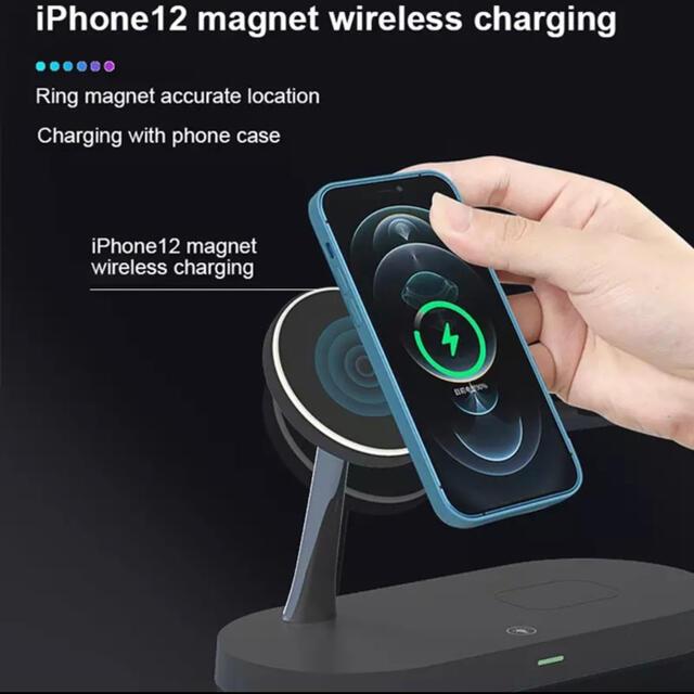 Apple(アップル)のMagSafe充電器 オールインワン Apple Watch スマホ/家電/カメラのスマートフォン/携帯電話(バッテリー/充電器)の商品写真