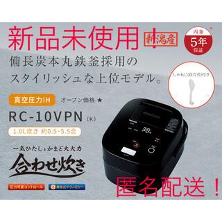 トウシバ(東芝)の東芝 TOSHIBA 真空圧力IH炊飯器 5.5合炊き RC-10VPN(K)(炊飯器)