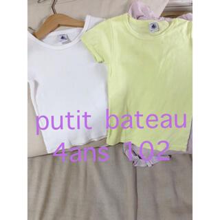 プチバトー(PETIT BATEAU)のプチバトー ピコレース カットソー 4ans 102(Tシャツ/カットソー)