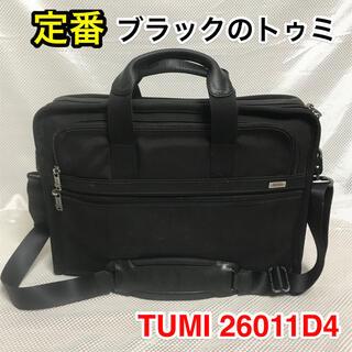 TUMI - 【定番・黒のトゥミ】TUMI 26011D4 2wayスリムブリーフケース