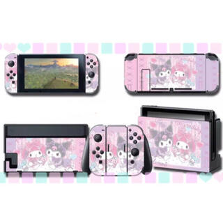 Nintendo Switch - 〖新品〗クロミ&マイメロ 任天堂Switch 保護スキンシール✦ 多面型