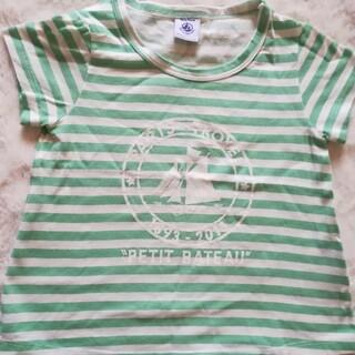 プチバトー(PETIT BATEAU)のプチバトー 3ans 94cm 100(Tシャツ/カットソー)