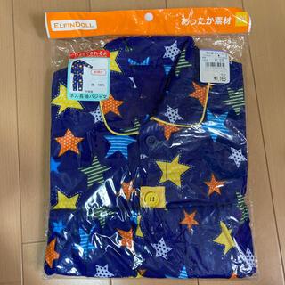 ニシマツヤ(西松屋)の前開きパジャマ 100(パジャマ)