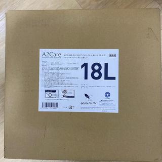 エーエヌエー(ゼンニッポンクウユ)(ANA(全日本空輸))のA2care18L(日用品/生活雑貨)