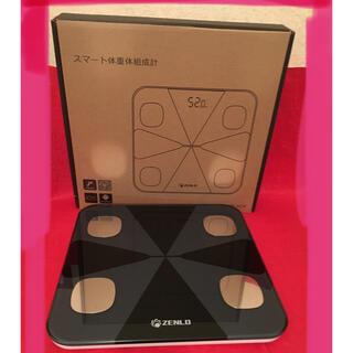 ZENLO 体重計 スマート体重体組成計 新品未使用 体脂肪計(体重計/体脂肪計)