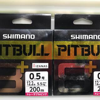 SHIMANO - ピットブル8+ 0.5号200m 2個セット