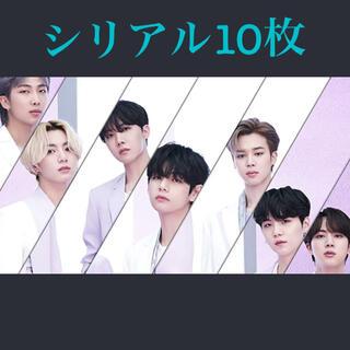 防弾少年団(BTS) - BTS THE BEST  シリアル10枚