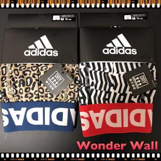 アディダス(adidas)のadidas ボクサーパンツ 豹柄 レオパード柄 正規品 Mサイズ(ボクサーパンツ)