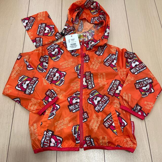 JAM(ジャム)のJAM ポーチ付きナイロンジャケット 110 キッズ/ベビー/マタニティのキッズ服男の子用(90cm~)(ジャケット/上着)の商品写真