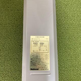 松下電工 水銀灯安定器 未使用品 3個 200V 60Hz 1.75A 313W(蛍光灯/電球)