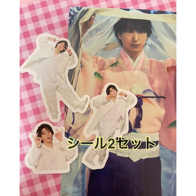 Johnny's(ジャニーズ)のSnowMan、フレークシール、佐久間大介 エンタメ/ホビーのタレントグッズ(アイドルグッズ)の商品写真