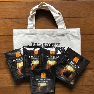 タリーズコーヒー(TULLY'S COFFEE)のタリーズ  ドリップコーヒー エコバック(コーヒー)
