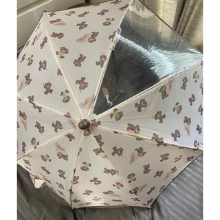 フタフタ(futafuta)のフタくま 傘(傘)