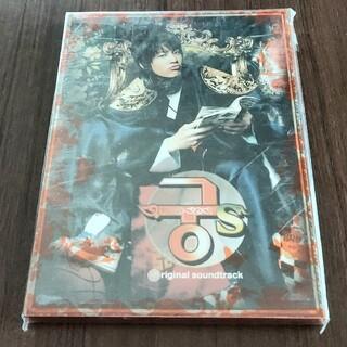 宮S オリジナルサウンドトラック 輸入盤(テレビドラマサントラ)