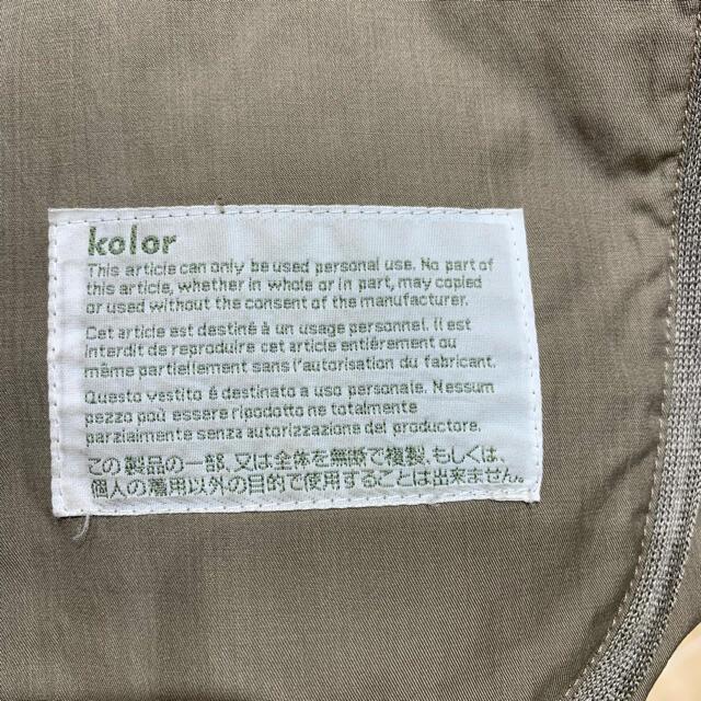 kolor(カラー)のkolor カラー コットンナイロンWコート メンズのジャケット/アウター(ナイロンジャケット)の商品写真