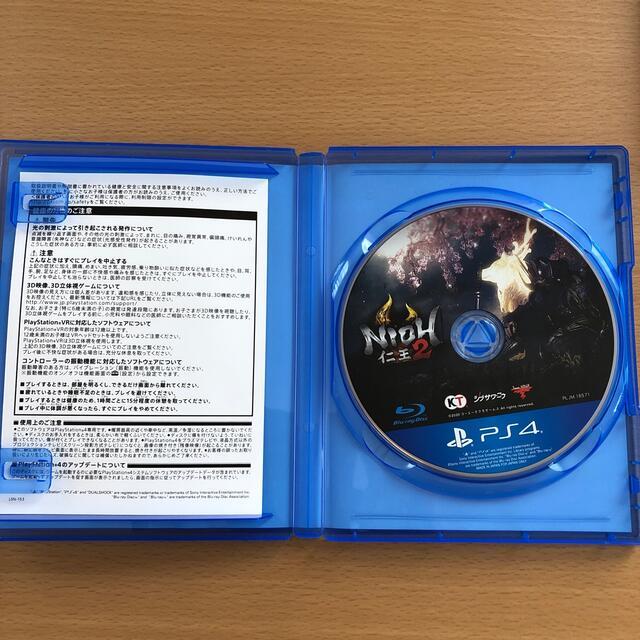 PlayStation4(プレイステーション4)のPS4【仁王】【仁王2】セット販売 エンタメ/ホビーのゲームソフト/ゲーム機本体(家庭用ゲームソフト)の商品写真
