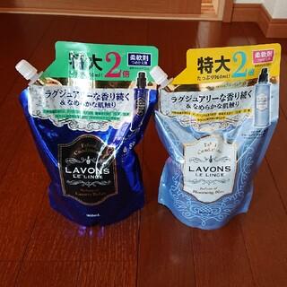ピーアンドジー(P&G)のラボン 柔軟剤特大2種類セット(洗剤/柔軟剤)