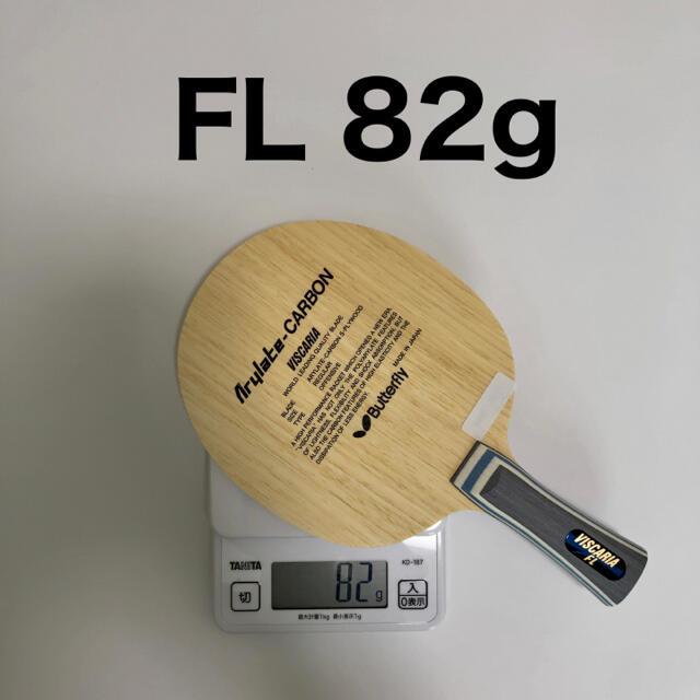 ビスカリア フレア FL 卓球 ラケット バタフライ 新品 スポーツ/アウトドアのスポーツ/アウトドア その他(卓球)の商品写真