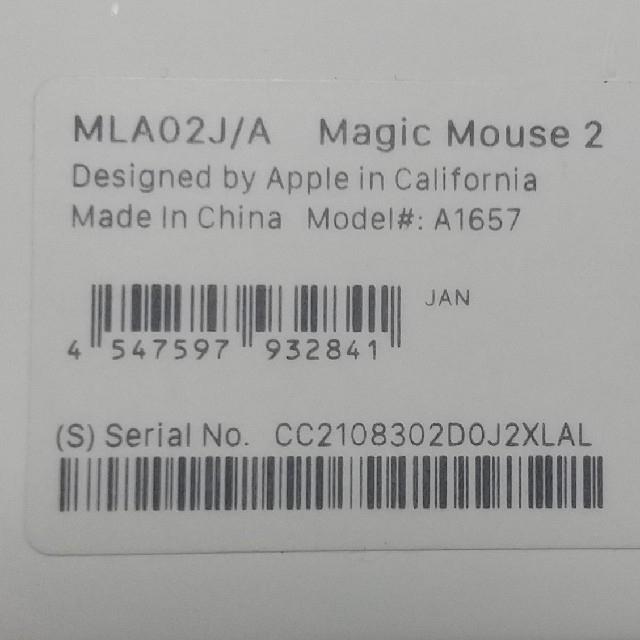 Apple(アップル)のmagic mouse 2 スマホ/家電/カメラのPC/タブレット(PC周辺機器)の商品写真