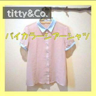 ティティアンドコー(titty&co)のtitty&Co.ティティアンドコーバイカラーシアーシャツシアーブラウストップス(シャツ/ブラウス(半袖/袖なし))