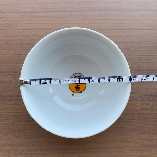 吉野家 オリジナル茶碗 インテリア/住まい/日用品のキッチン/食器(食器)の商品写真