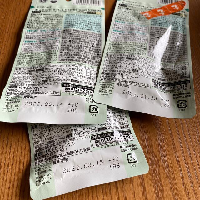 FANCL(ファンケル)のファンケル 大人のカロリミット コスメ/美容のダイエット(ダイエット食品)の商品写真