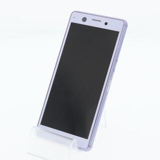 エクスペリア(Xperia)の【B】SIMフリー SO-02L Xperia Ace パープル(スマートフォン本体)