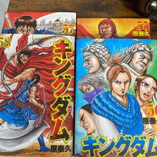 シュウエイシャ(集英社)のキングダム55565758巻 セット(少年漫画)