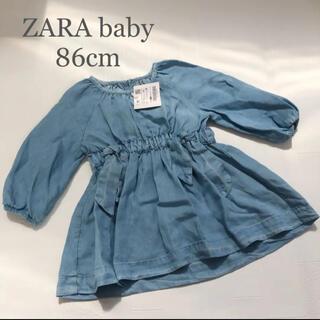 ザラ(ZARA)の【新品・未使用】ZARA baby ワンピース  チュニック 86cm(ワンピース)