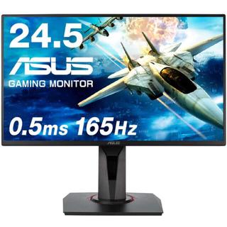 エイスース(ASUS)のASUSゲーミングモニター 24.5インチ(ディスプレイ)