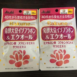 アサヒ - アサヒ 発酵大豆イソフラボン&エクオール