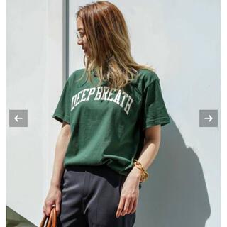 DEUXIEME CLASSE -  【SKIN/スキン】 DEEP BREATH Tシャツ