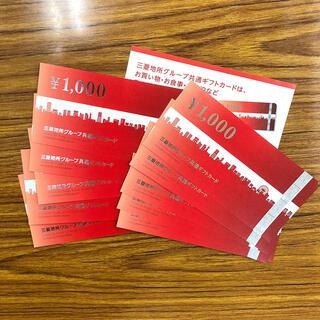 ミツビシ(三菱)の三菱地所 グループ  ギフトカード(ショッピング)
