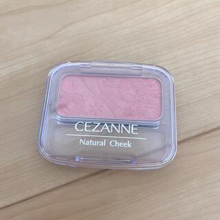 セザンヌケショウヒン(CEZANNE(セザンヌ化粧品))のセザンヌ ナチュラル チークN 13 ローズ系ピンク(チーク)