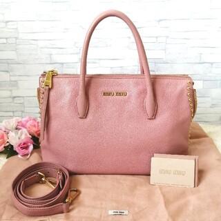 ミュウミュウ(miumiu)の正規品♡ ミュウミュウ 2wayハンドバッグ ピンク マドラス 431(ハンドバッグ)