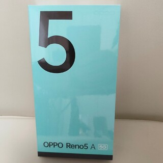 OPPO - 【新品未開封】OPPO Reno5 A DSDV(SIM2枚)可能