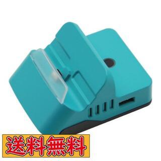 任天堂スイッチ ドック 充電スタンド  グリーン TVモード テーブルモード(その他)