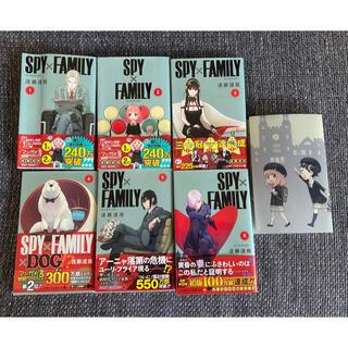 SPY × FAMILY スパイファミリー 1〜6巻 カバー1つ付き(少年漫画)