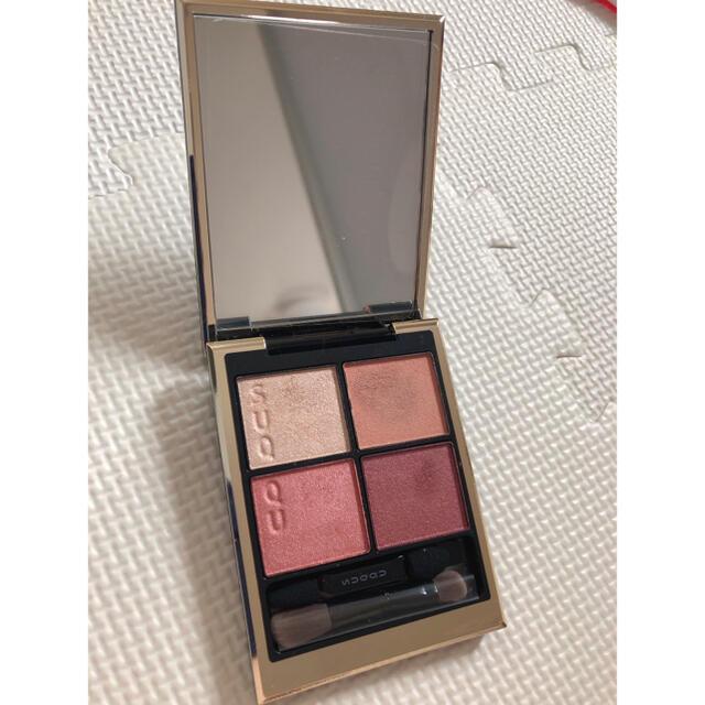 SUQQU(スック)のスック 04  アイシャドウ 純撫子 コスメ/美容のベースメイク/化粧品(アイシャドウ)の商品写真